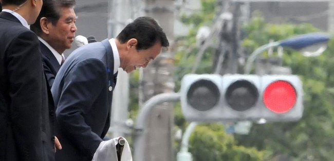 題名「麻生政権に赤信号?」